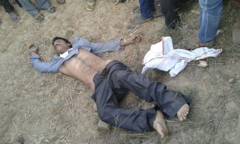 कालीन नगरी में युवक की हत्या, खेत में मिला शव
