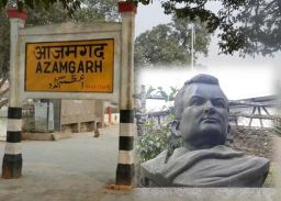आजमगढ़ में पैदा हुआ था 'हिन्दी ट्रेवलॉग' का जनक, आज दुनिया भूली!