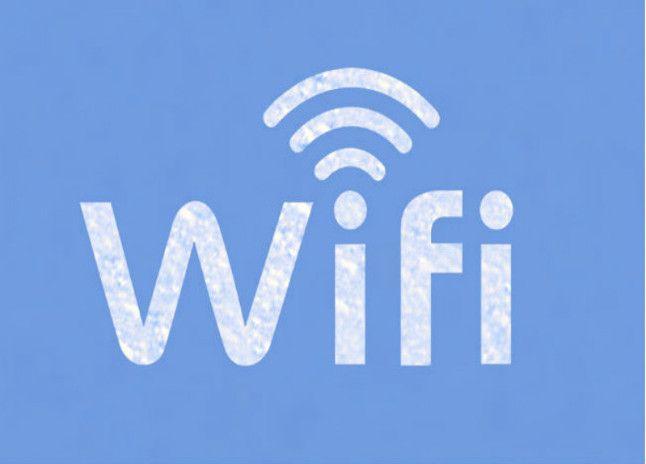सीएम 20 फरवरी से करेंगे कॉलेजों में मुफ्त वाईफाई सेवा का शुभारंभ