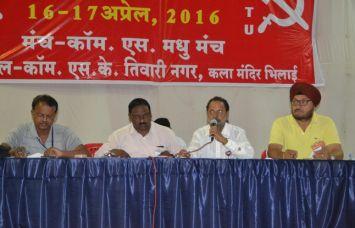 सीटू के इंटरनल चुनाव में दंगल