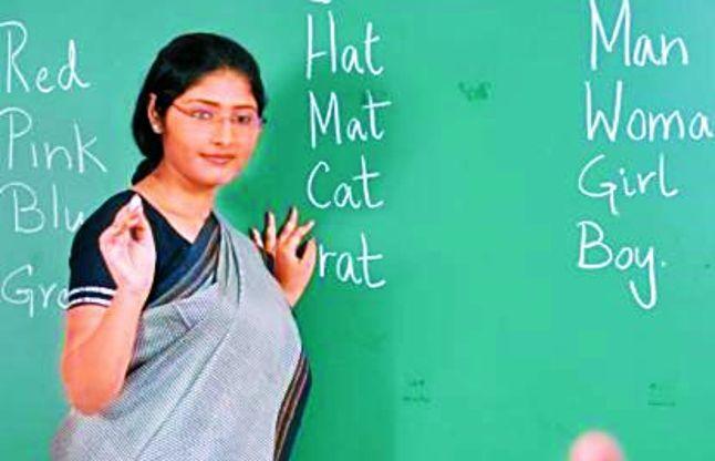 परीक्षा परिणाम बिगड़ा तो शिक्षक भुगतेंगे सजा