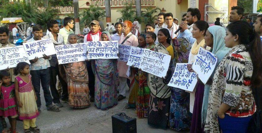 बंद करो बीएचयू का भगवाकरण, जानिए किसने लगाए बीएचयू के बाहर ये नारे और किया प्रो. संदीप का समर्थन