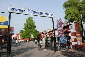 MRI Test Facility Will Soon In Balrampur Hospital - बलरामपुर अस्पताल में  जल्द मिलेगी MRI जांच की सुविधा   Patrika News