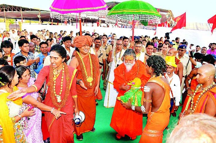 simhastha photos