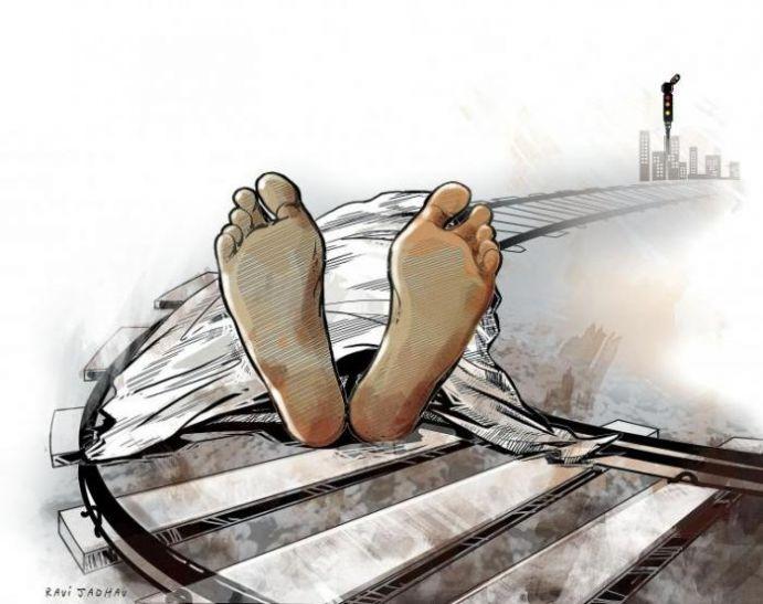 रेलवे ट्रैक पर मौत की टहलान