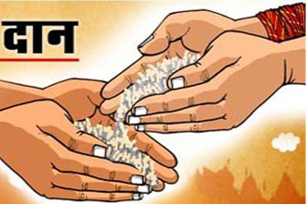 Image result for गुप्त दान