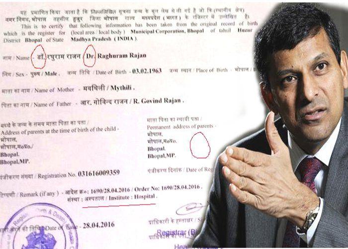 पैदाइशी 'डॉक्टर' हैं RBI गवर्नर राजन, भेद खुला तो उड़े कमिश्नर के होश!