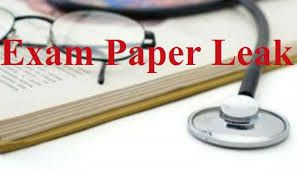 BREAKING- CBSE AIPMT पेपर लीक में बनारस से आठ गिरफ्तार