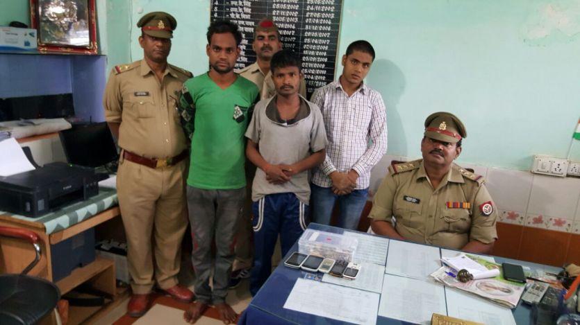चंदौली में तीन शातिर चोर गिरफ्तार