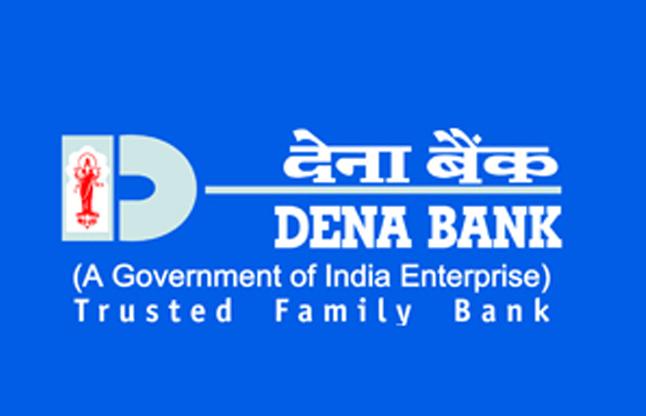 देना बैंक ने प्रोबेशनरी ऑफिसर के 300 पदों पर भर्ती, Apply soon