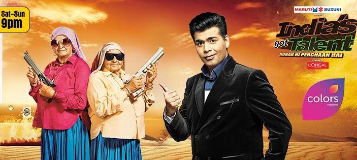 इंडियाज़ गॉट टैलेंट में जलवा दिखाएंगी जोहड़ी की शूटर दादी