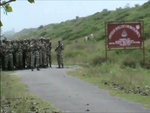बीओपी के जवानों ने भारत-नेपाल सीमा से 536 पैकेट गुटखा किया जब्त
