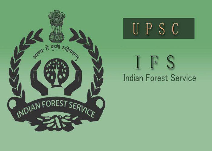 सरकारी नौकरी का सपना होगा पूरा, इंडियन फॉरेस्ट सर्विसेस के लिए करें Apply