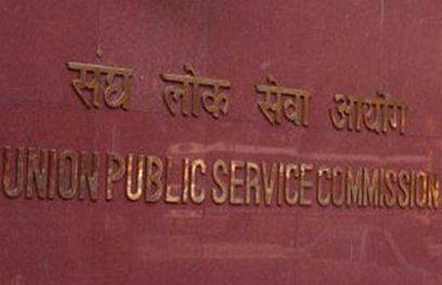 अगर आप UPSC सिविल सर्विसेज परीक्षा की तैयारी कर रहे हैं तो जरूर पढ़ें ये खबर