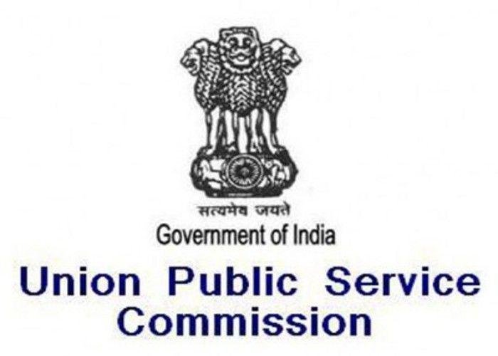 UPSC SELECTION: शहर के युवाओं ने फहराया परचम
