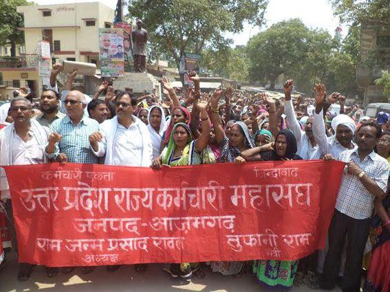 सातवां वेतन आयोग में केंद्र ने किया छलावाः रामलाल