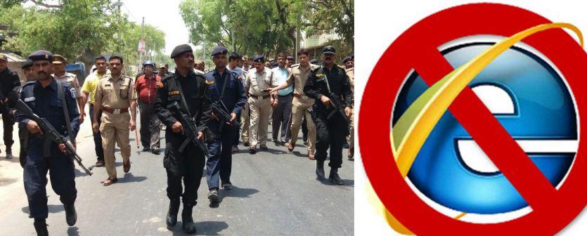आजमगढ़ बवाल, अब इंटरनेट सेवाओं पर लगा अनिश्चित काल के लिए प्रतिबंध