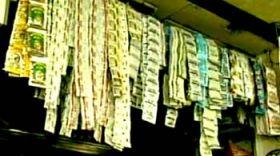 आजमगढ़ बना पान मसाले के नकली कारोबार का हब