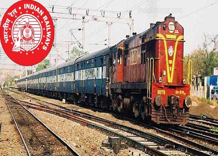 10वीं पास के लिए रेलवे में 413 पदों पर निकली वैकेंसी, जल्द करें अप्लाई