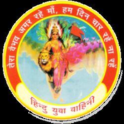 हिंयुवा ने लगाया आरोप, कहा दंगे के लिए सपा सरकार है जिम्मेदार