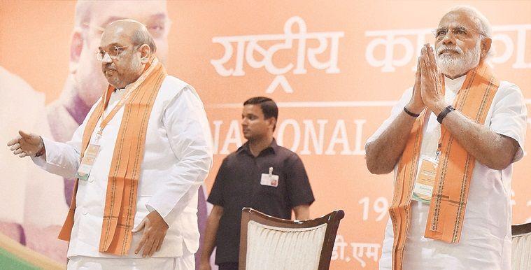 नेहरू के गढ़ में ही BJP की राज्य कार्यकारिणी की बैठक क्यों ?