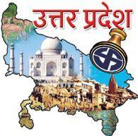 आरक्षण मुक्त देश के लिए भाकपा की वाहन रैली