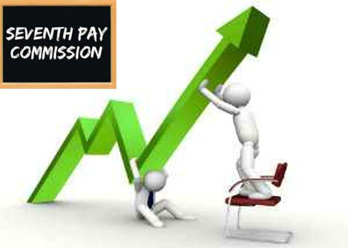 7वें वेतन आयोग के बाद देशभर के टीचर्स को होगा ये फायदा