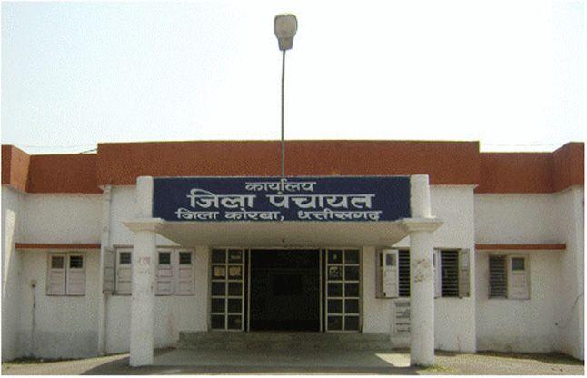 korba : Upset the teacher seniority list error - Korba News in Hindi