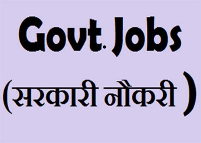 सरकारी नौकरी: 10वीं पास युवाओं के लिए 8,300 पदों पर भर्ती,Apply soon