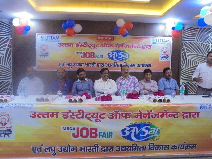 दो हजार विद्यार्थियों को मिलेगा नौकरी का अवसर