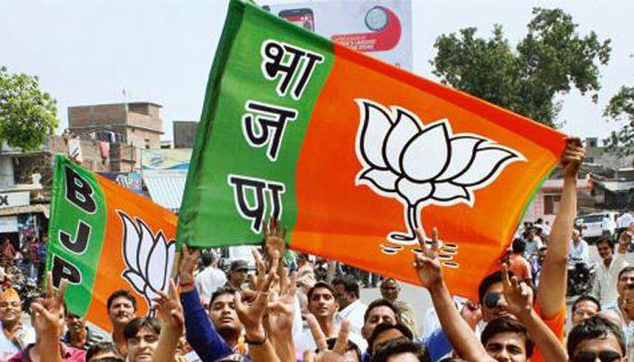 BJP Members Demonstration Against UP Government - प्रदेश सरकार के विरोध में  भाजपाइयों ने किया प्रदर्शन   Patrika News