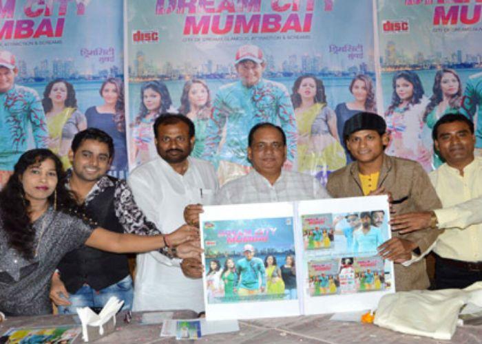 फिल्म 'ड्रीम सिटी मुंबई' का पोस्टर व म्यूजिक हुआ लांच