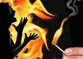 मां नहीं बन सकी तो ससुरालियों ने जिंदा जलाया