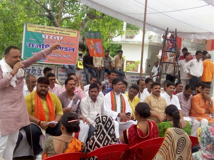 SULTAN सुपरहिट BJP का फ्लॉप शो