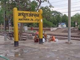 मथुरा-गोवर्धन-डीग के बीच शटल ट्रेन;भरतपुर, बांदीकुई डीएमयू निरस्त