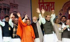 ..तो इसलिये टीम मोदी नहीं चाहती योगी बनें यूपी का चेहरा