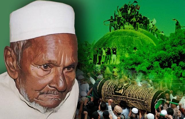 विवादित बाबरी मस्जिद के मुद्दई हासिम अंसारी का निधन