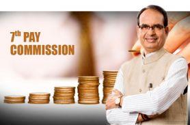 7th Pay: अगस्त से मिलेगी बढ़ी हुई सैलरी, MP में भीबढ़ीउम्मीदें