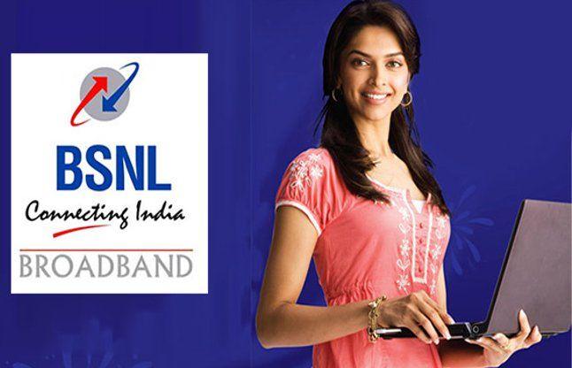 Breaking इन सात जिलों में बंद रहेगा BSNL का ब्रॉडबैंड, जानिए तारीख