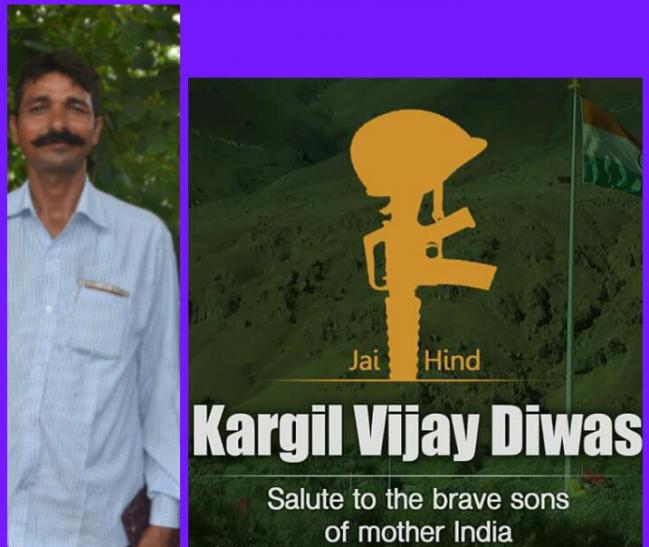#kargilvijaydiwas जुबार हिल पर जब काशी के लाल ने फहराया था तिरंगा