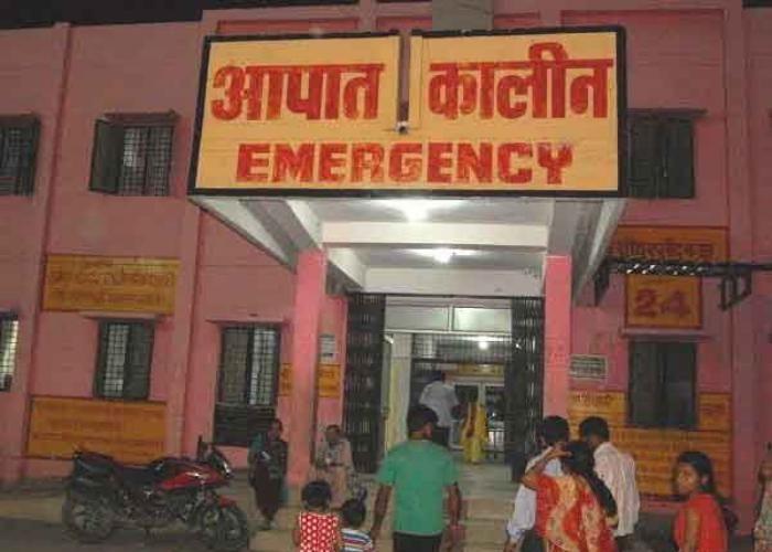 अस्पताल को बम से उड़ाने की धमकी