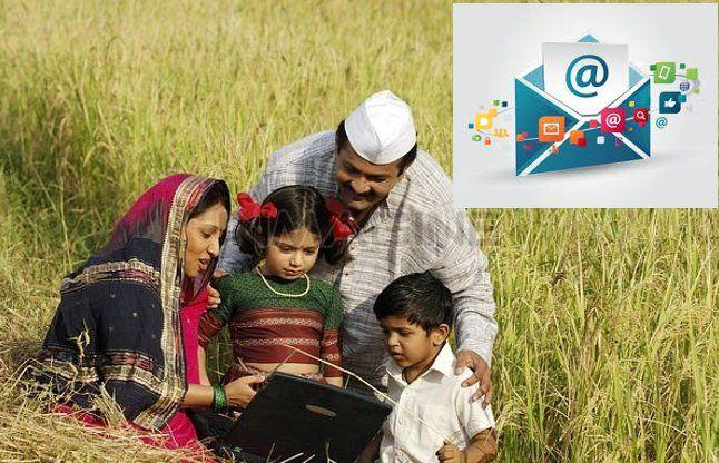 अंग्रेजी ही नहीं, अब हिंदी में भी बना सकेंगे ईमेल आईडी