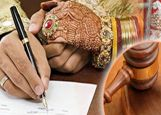 खुशखबरी: अब बिना गवाह कराएं हिन्दू विवाह रजिस्ट्रेशन
