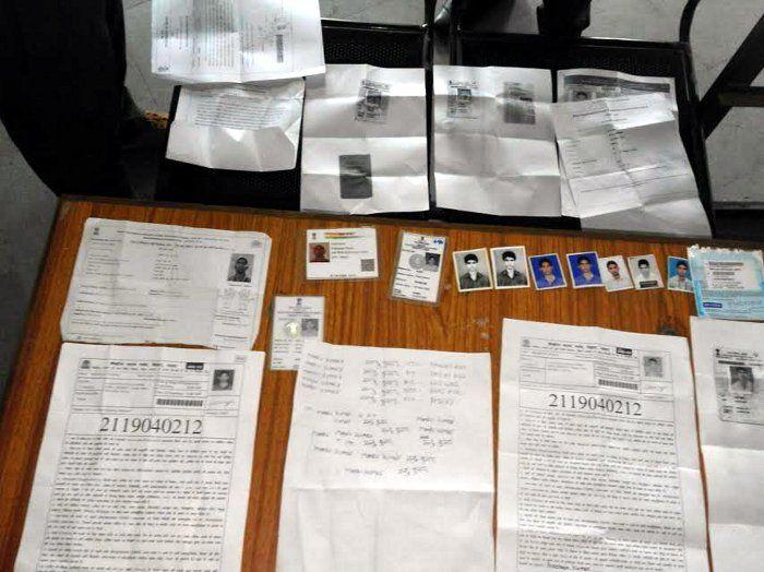 MP: आरक्षक भर्ती परीक्षा में सॉल्वर पकड़ाया, 15 आईडी कार्ड बरामद