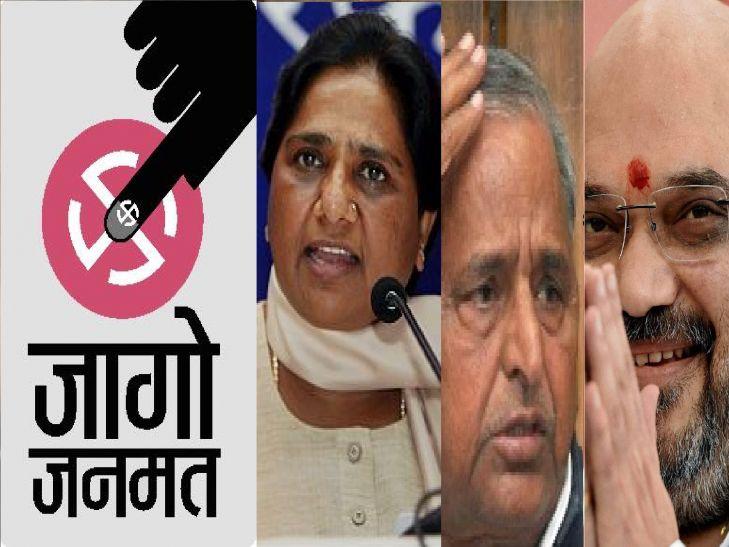 आजमगढ़ सदरःयहां सपा का तिलिस्म तोड़ने को बेताब है भाजपा और बसपा