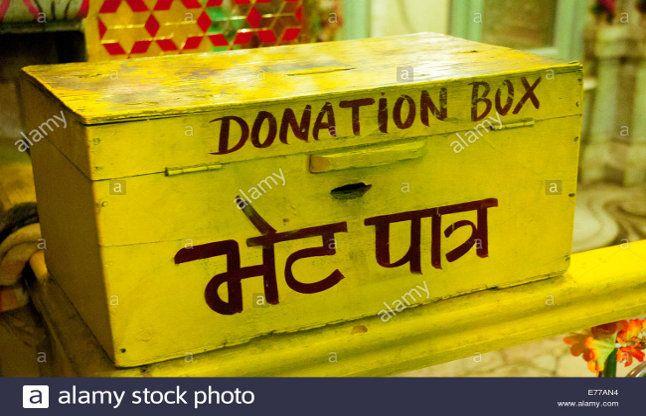 चोरों ने मंदिर के दान पेटी को भी नहीं छोड़ा