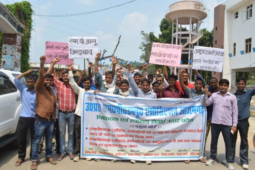 स्वास्थ्य के प्रति गंभीर नहीं यूपी सरकार, भूखमरी के कगार पर कर्मचारी