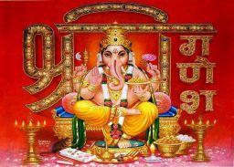 Sawan की Shankashti Chaturthi पर करें श्रीगणेश की आराधना, दूर होंगे सारे कष्ट