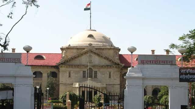 इविवि पत्राचार संस्थान की संबद्धता पर हाईकोर्ट में बहस जारी