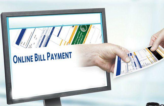 अब एक ही वेबसाइट से करें बिजली समेत सभी बिलों का भुगतान